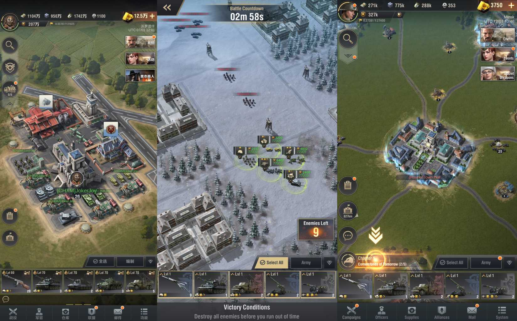 Warpath - Screenshots