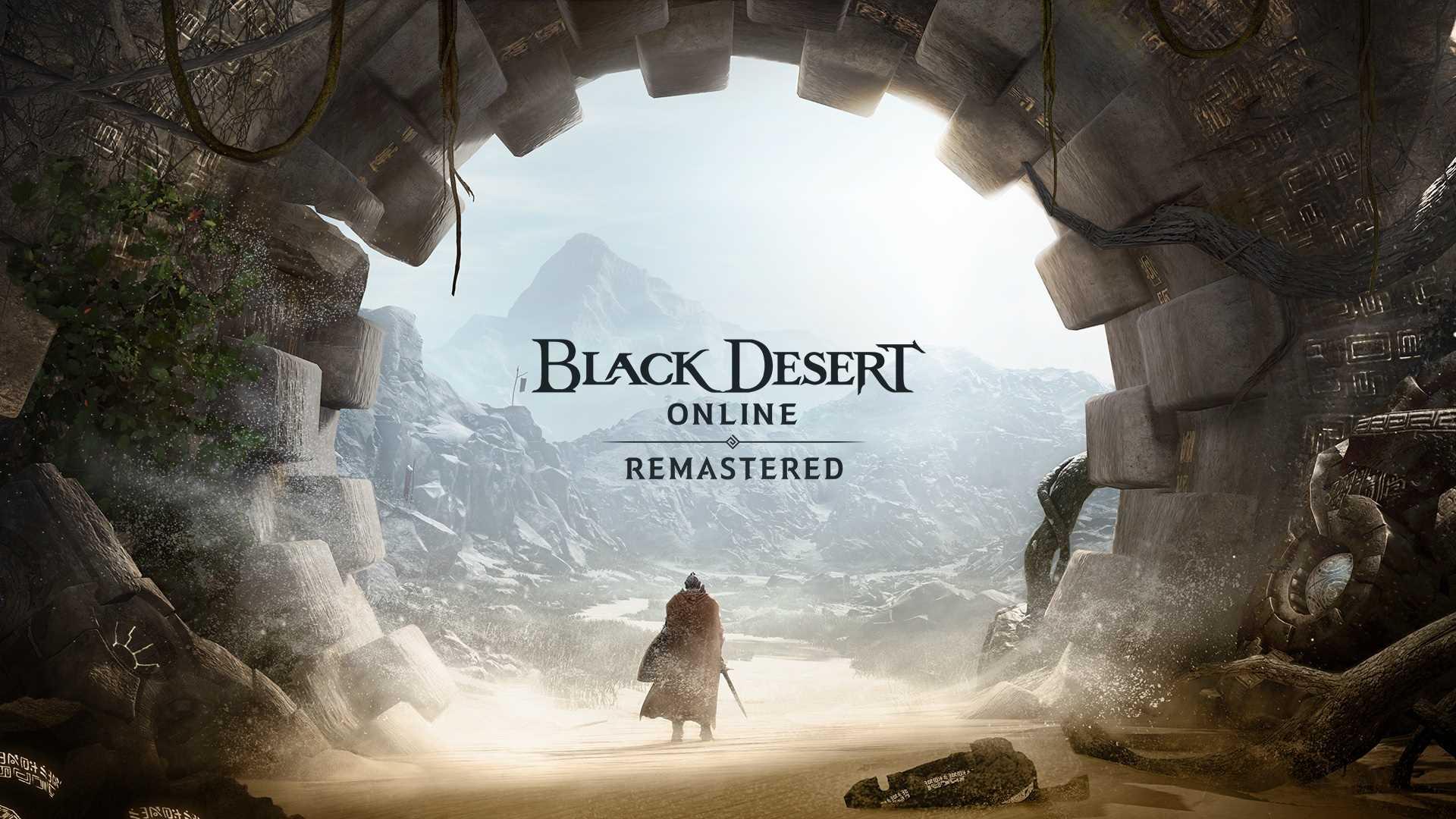 Black Desert Online Jubiläum Keyart