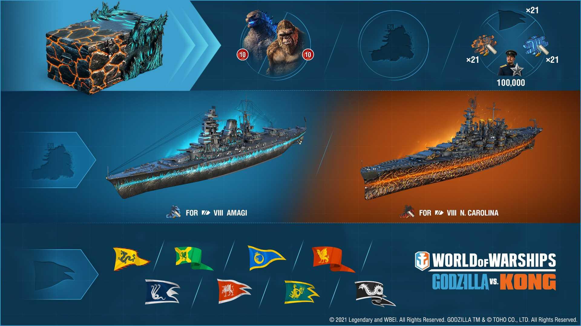 World of Warships Godzilla Kong - Info-Grafik