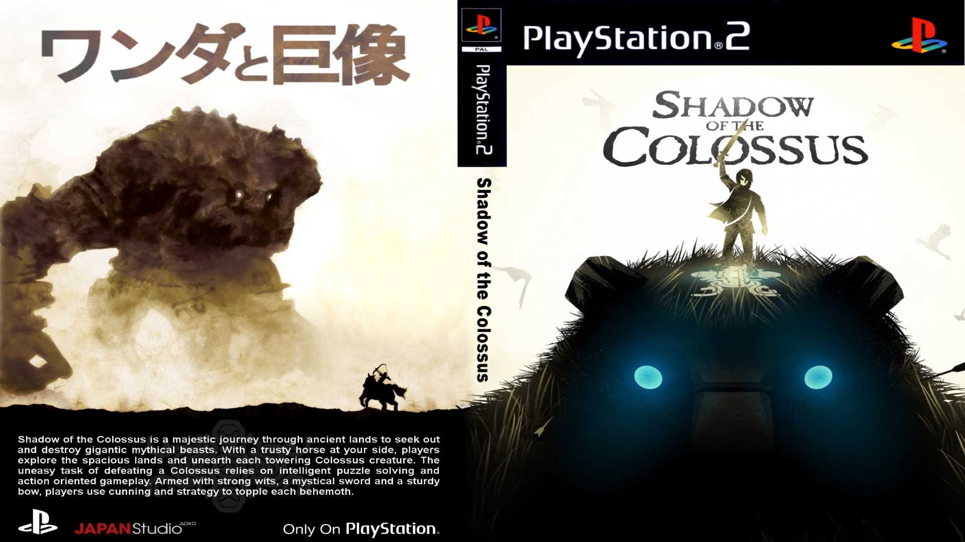 Wunderbare Jahre oder Retro Teil 2 - Shadow of the Colossus PlayStation 2 Cover